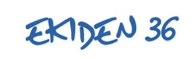 ekiden logo b.JPG